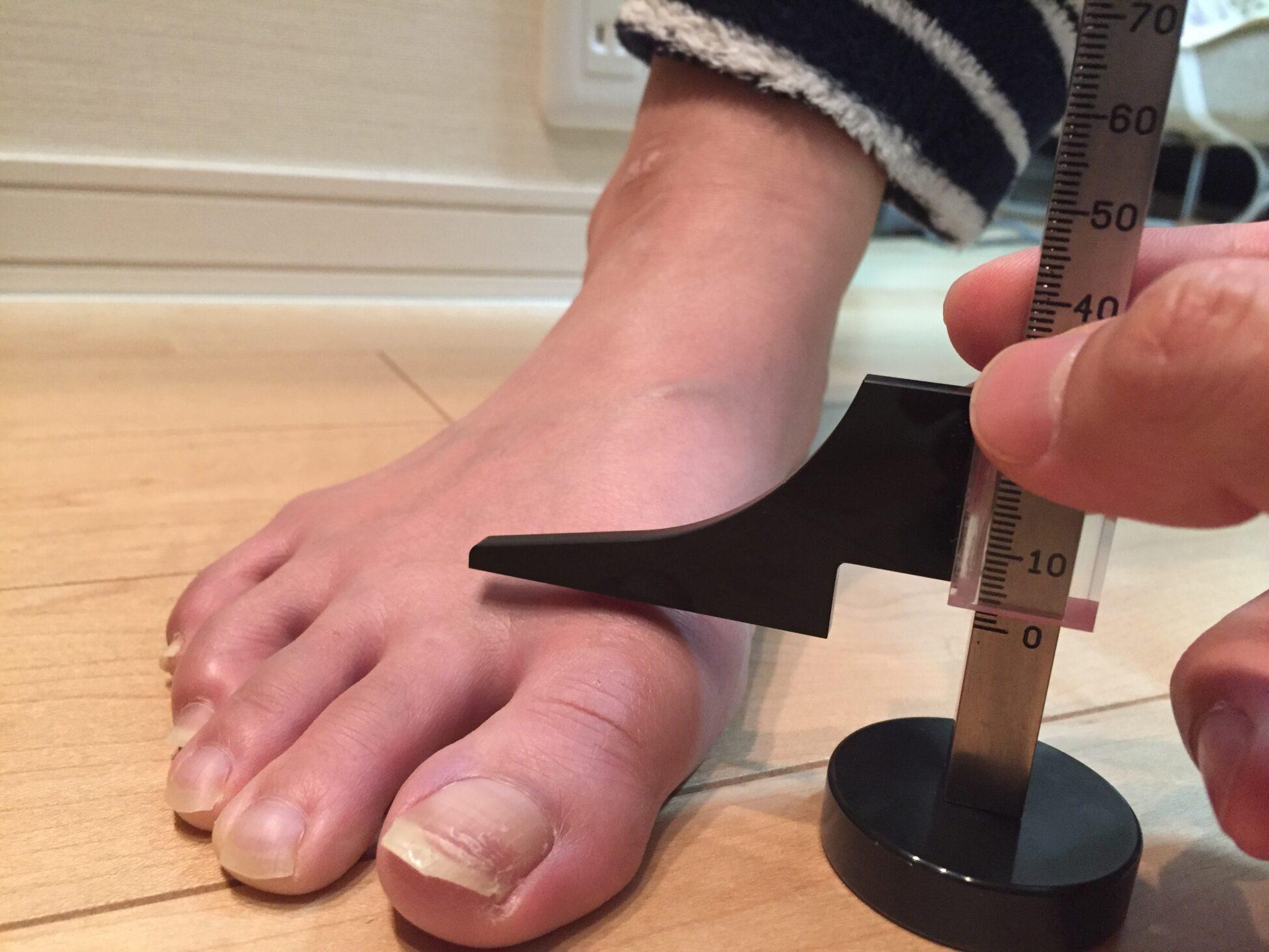 足のサイズ計測 高さ