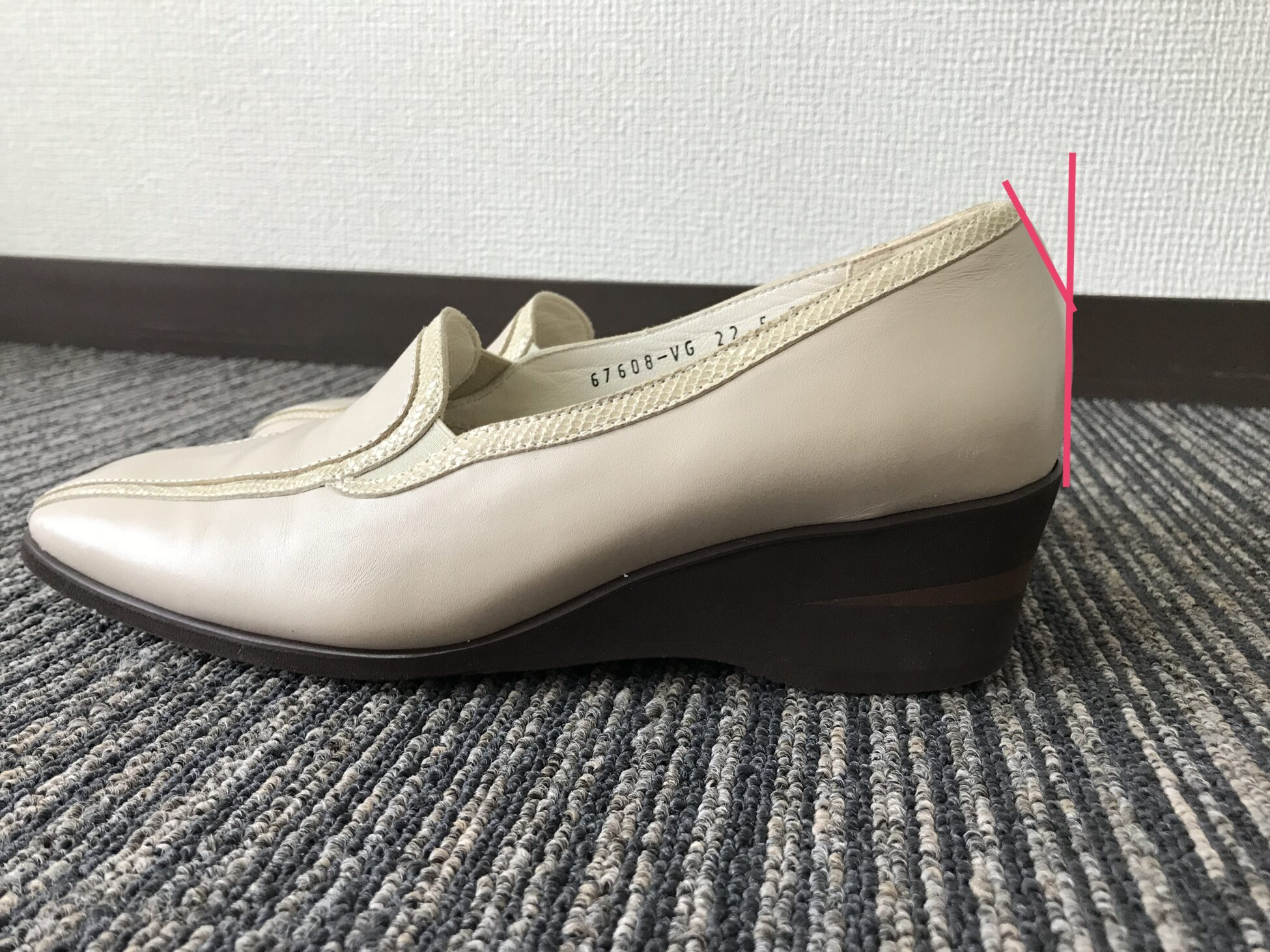 靴文化の遅れ
