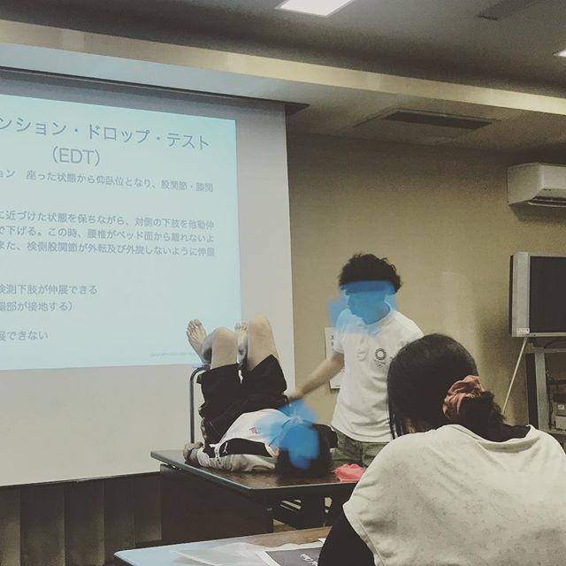 今日も診療終わりに勉強会へ。今日は混雑してしまい少し遅刻。(ご予約お受けできなかった方申し訳ありませんでした)今日は疑問だったことをいろいろ質問できてよかった。来週はいよいよ東京へ。夜な夜な勉強&練習してるけどうまくできるかな。楽しみと不安。#石川県 #金沢市 #小立野 #アルコット接骨院 #接骨院 #巻き爪 #インソール #PRI #勉強会 #セミナー