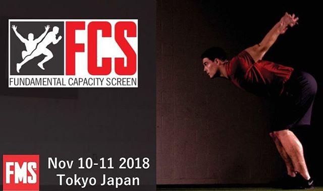 今日は営業終了後に最終の新幹線に飛び乗り東京へ。明日から2日間みっちり勉強です。日本初開催のFCS(fundamental capacity screen)セミナー。明日は休診させていただきます。#石川県 #金沢市 #接骨院 #アルコット接骨院 #トレーニング #FCS #fundamentalcapacityscreen #fms #sfma #training #最終のかがやき #勉強会 #安心お宿荻窪店 #巻き爪 #インソール